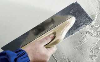 Как выбрать шпатель для шпаклевки и оштукатуривания стен: разновидности инструмента
