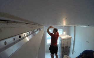 Перфорированные натяжные потолки: поэтапный монтаж конструкций с подсветкой