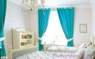 Бирюзовые шторы: правила выбора