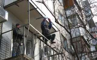 Как расширить балкон в многоквартирном доме