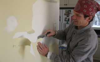 Как снять старую краску со стен быстро: все способы удаления и процесс производства работ
