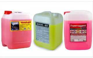 Зачем заливать антифриз в систему отопления дома: плюсы и минусы разновидностей теплоносителей