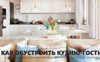 Дизайн кухни, совмещенной с гостиной: перепланировка и оформление интерьера