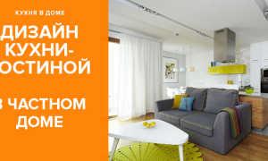 Дизайн кухни, столовой и гостиной в частном доме: объединение помещений и оформление интерьера