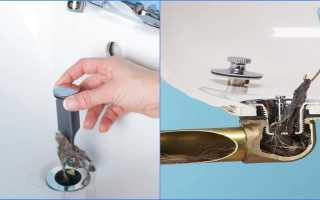 Засор в ванной как устранить: используем механические, химические и народные средства, чтобы прочистить трубу
