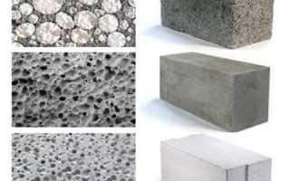 Пеноблоки или газоблоки что лучше: характеристики материалов, преимущества и недостатки