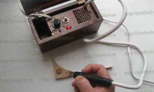 Как сделать выжигатель по дереву своими руками: изготовление самодельного пирографа