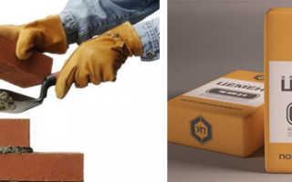 Коэффициент насыпной плотности цемента кг/м3