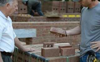 Как правильно посчитать, сколько кирпича в кубе кладки: размеры блоков и нюансы расчета