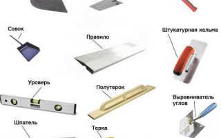 Штукатурка потолка своими руками новичку: подготовительные и основные работы