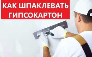 Как выровнять потолок гипсокартоном своими руками под покраску или поклейку обоев: подробная инструкция с видео