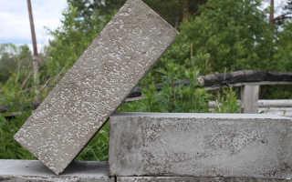 Полистиролбетонные блоки плюсы и минусы: характеристики материала