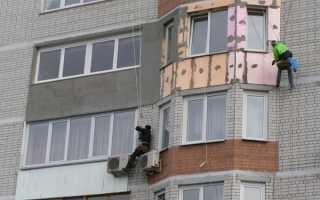 Как утеплить пластиковый балкон: производство работ изнутри и снаружи своими руками