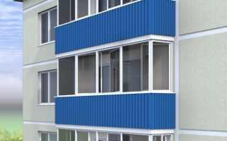 Как обшить балкон снаружи своими руками металлопрофилем