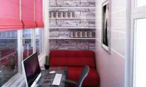 Как оборудовать кабинет на балконе или на лоджии: варианты и особенности дизайна