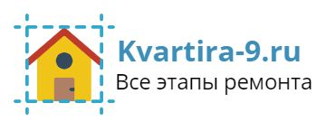 kvartira-9.ru
